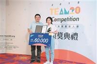 建築系校友蔡佳蓉獲建築設計雙首獎