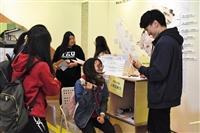 「淡味創生編織繹:淡江大學107年度大學社會責任實踐計畫成果展」_USR