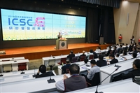 第四屆亞太智慧校園研討會暨成果展