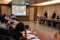 「東亞安全保障研討會」
