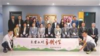 文學院東亞文明主體性國際學術研討會