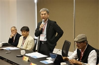 [台灣,環境,文化] 國際學術研討會
