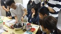 11/28烹飪社  無臉男布朗尼