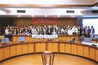 日文系舉辦北區碩士班聯合發表論壇