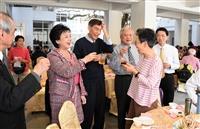 退休人員聯誼會