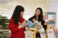 圖書館與Openbook閱讀誌共推2018 Openbook好書獎