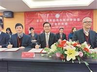 本校與香港18所中學結盟