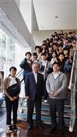 10/18(四)早上9:30到11:30日本櫻井高校書法