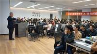 經濟系AI研討會