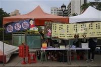 文化週:海報街擺攤與黑天鵝展覽