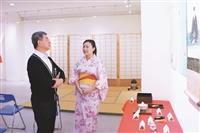 日研社展茶聖千利休