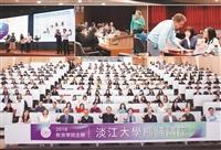 2019畢業特刊