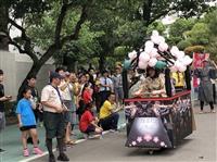 童軍團皂飛車競賽