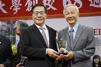 朱知章醫療貢獻卓著 獲任命為美國國家發明學院院士