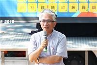 行動化學車首度金門亮相 「奈米金」慶元素週期表創150年