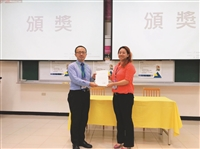 董雲翔趙洵 獲第8屆全國歐盟研究最佳論文
