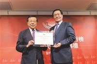《遠見》評最佳大學 淡江排名受矚