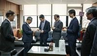 日本政經研究所接待日本岡山大學副校長佐野寬