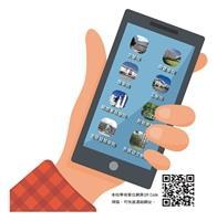 科技匯流 創新未來人才