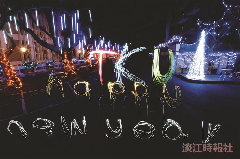 行人徒步區 光影塗鴉迎2013年