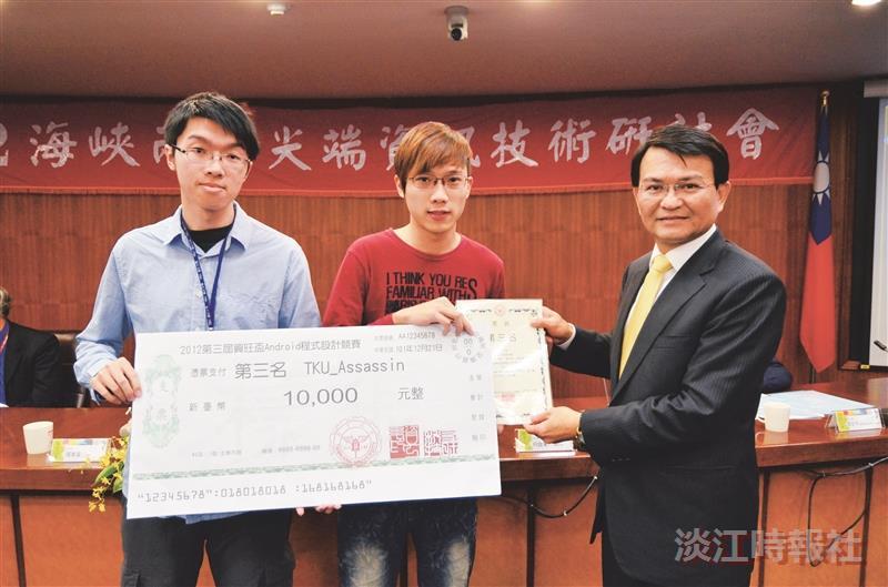 資旺盃 資工碩劉冠宏獲優先聘用資格