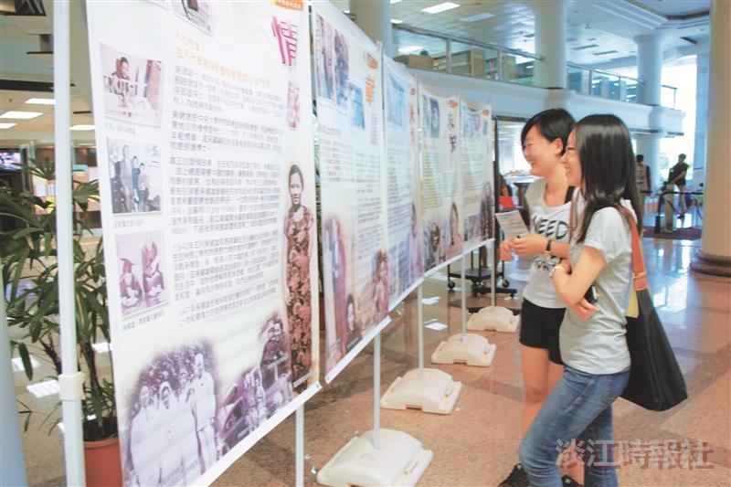 吳健雄百年誕 展出她科學人生