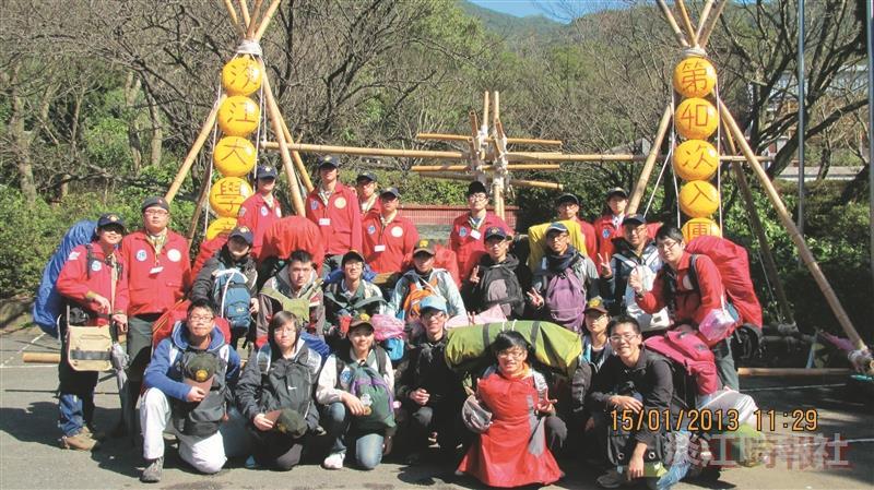淡江童軍團入團營 學習荒野求生 考驗團隊默契