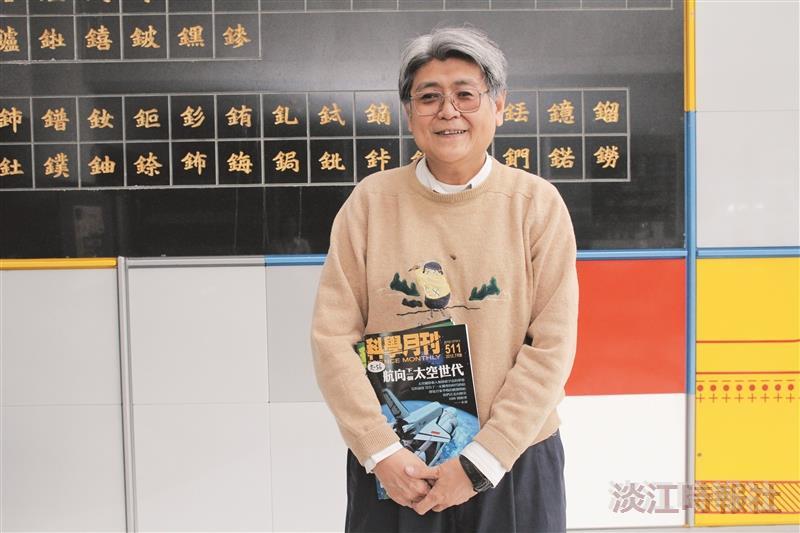 《科學月刊》總編輯 王文竹 從教授到「科普推手」 《科學月刊》說故事推動全民科學精神