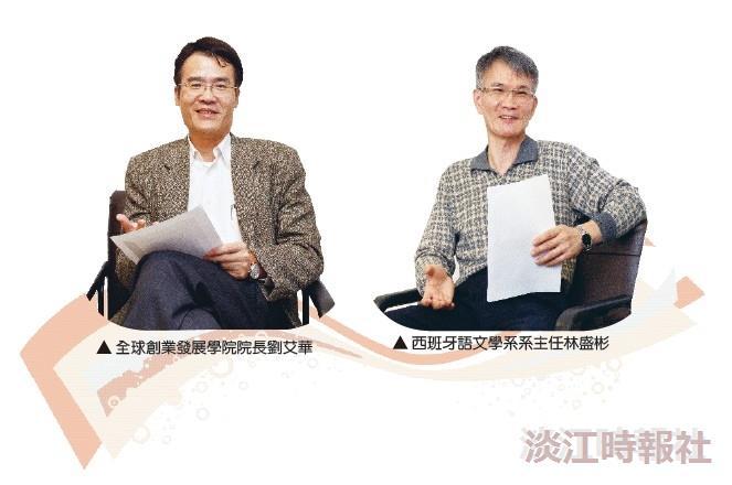 【一流讀書人對談】劉艾華 VS. 林盛彬 語言學家寫小說 刻劃時代感