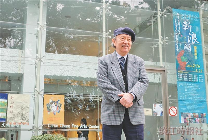 Chung-kuang Koo, the Story of an Artist