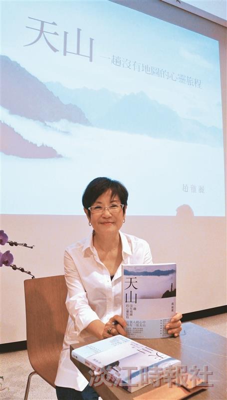 大傳系教授趙雅麗 深耕心靈教育 共尋幸福意義