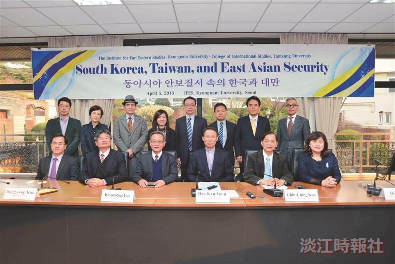 TKU Discusses Korean Relations