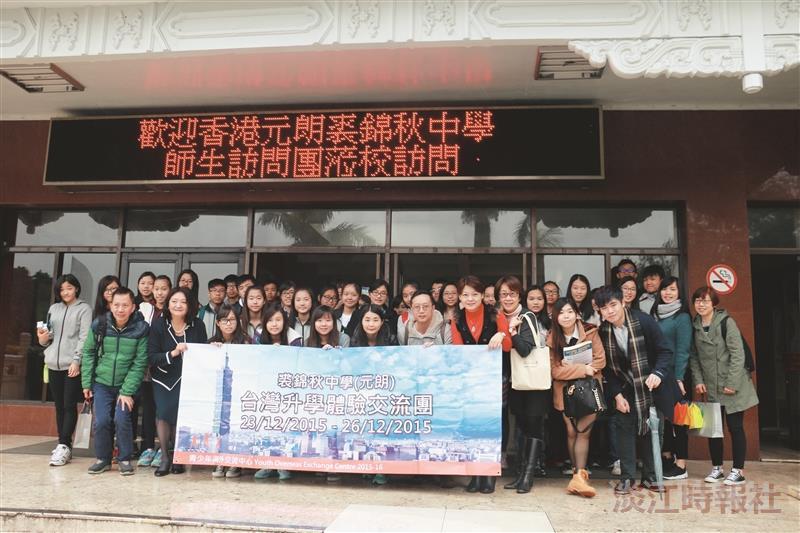 Hong Kong School Visits TKU
