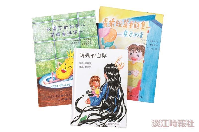 《專業知能服務學習》開拓學習領域 體驗社會服務 編撰童書繪本 贈與偏鄉孩童