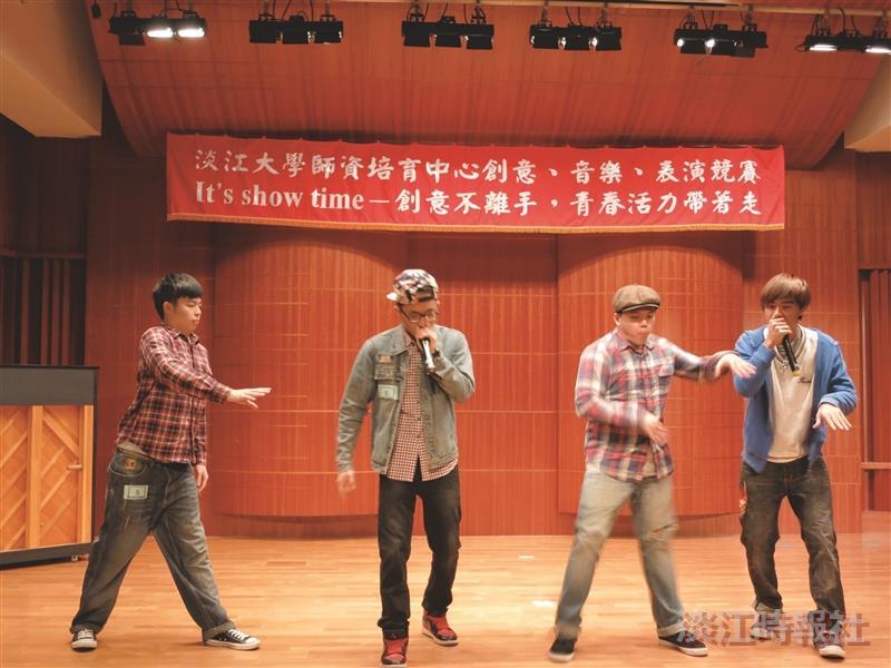 師資培育中心創意表演賽 互尬音樂才華