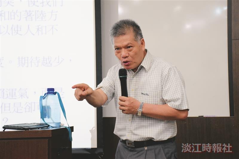 林火旺談思考辯證