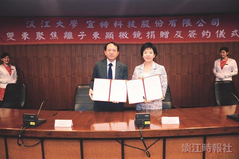 Wei-been Yu Gives Big to TKU
