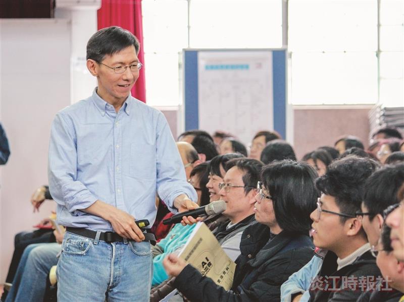 王文華老師