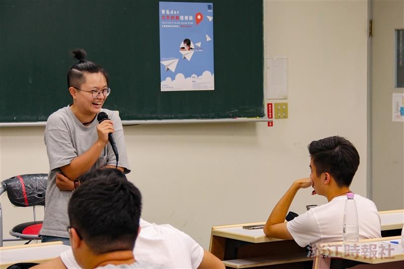 學生會演講