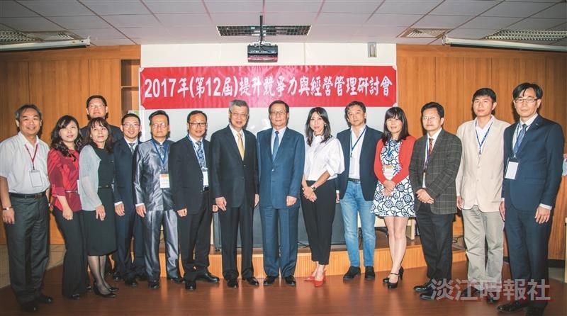 陳冲與130專家學者 聚焦核心競爭力