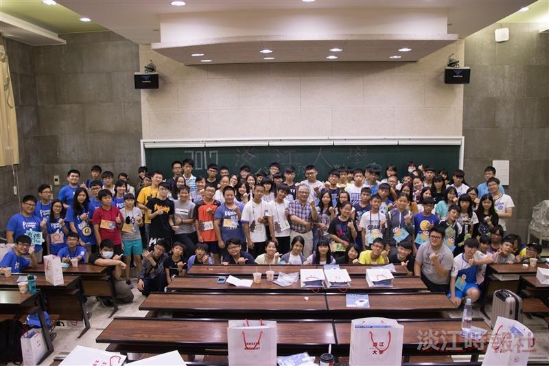 2017暑期高中科學營