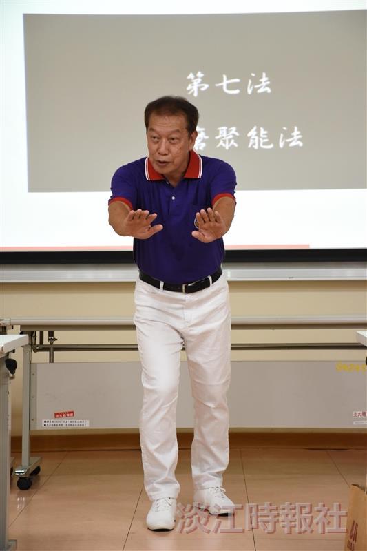 體育處於929(五)下午 12時20分邀請法文系教授吳錫德演講「學習氣功、健身經驗分享會」