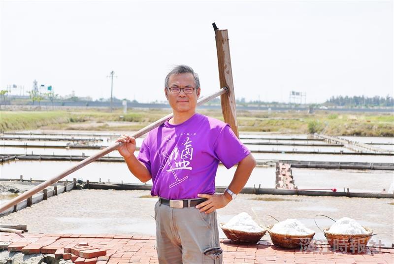 蔡炅樵復興鹽業之路 獲吳寶春米其林宴採用