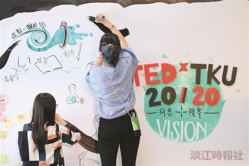 TEDXTKU年會洞悉視界 6講者喚起大家好點子