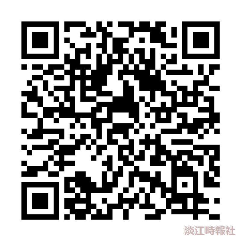 Weclome!精彩生活在淡江-新貨到!TKU學生大代誌App