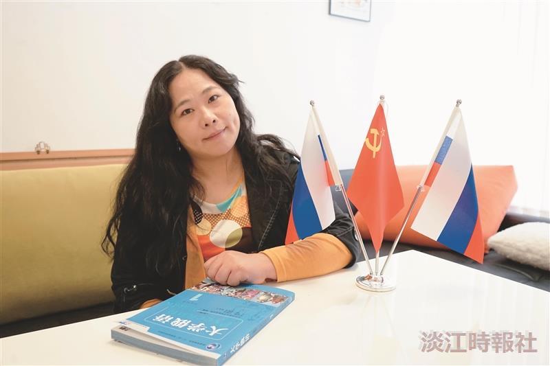俄文系助理教授鄭盈盈
