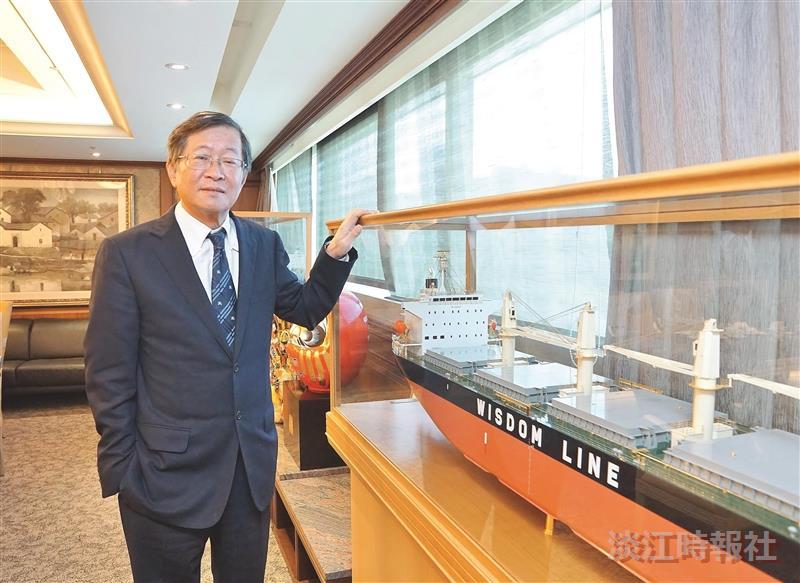 慧洋海運集團董事長 藍俊昇運營散裝船揚帆世界