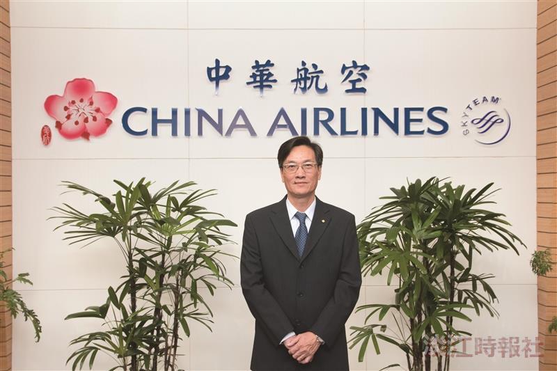 華航資深副總經理黃純俊 飛安無妥協 打造國際級維修機構