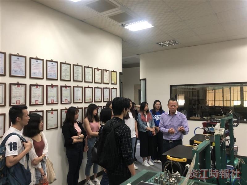 俄文系企業參訪