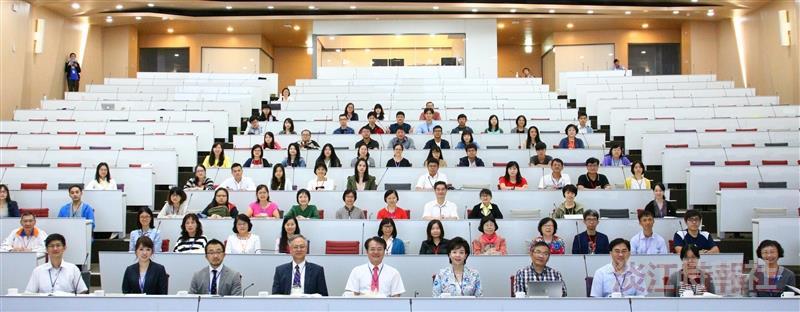 守謙國際會議中心首辦第五屆 師資培育國際學術研討會